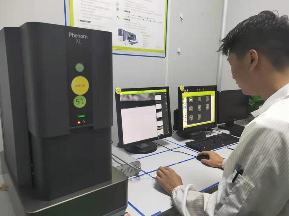真空镀膜加工厂家,pvd镀膜加工厂家,SEM电镜扫描仪